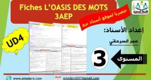 FICHE L'OASIS DES MOTS 3AEP