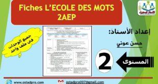 FICHES L'ECOLE DES MOTS 2AEP