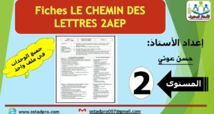 Fiches LE CHEMIN DES LETTRES 2AEP