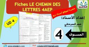 Fiches LE CHEMIN DES LETTRES 4AEP