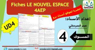 LE NOUVEL ESPACE 4AEP