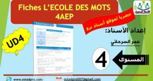 L'ECOLE DES MOTS 4AEP