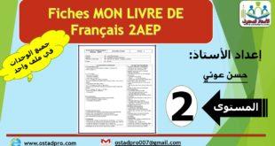 MON LIvre de français 2AEP