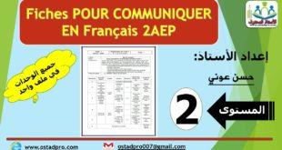 POUR COMMUNIQUER EN FRANCAIS 2AEP