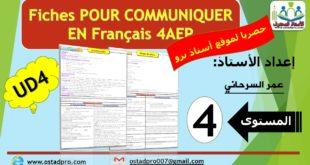 POUR COMMUNIQUER EN FRANCAIS 4AEP